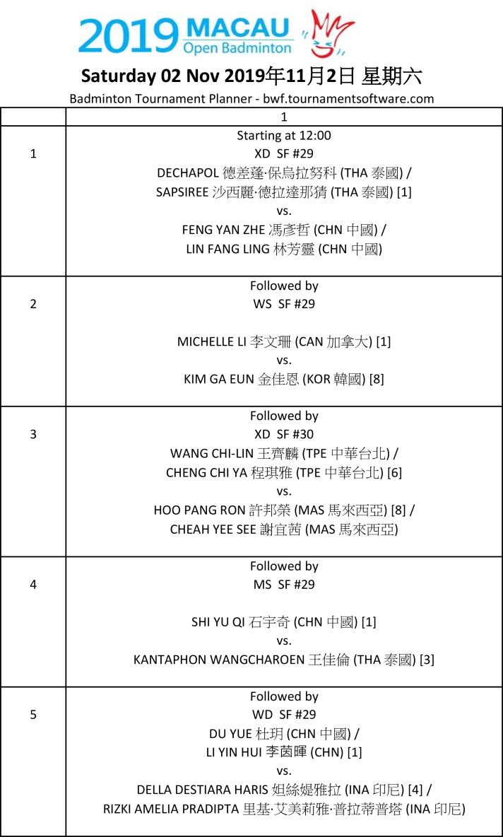 oop Macau Open 2019中文-1